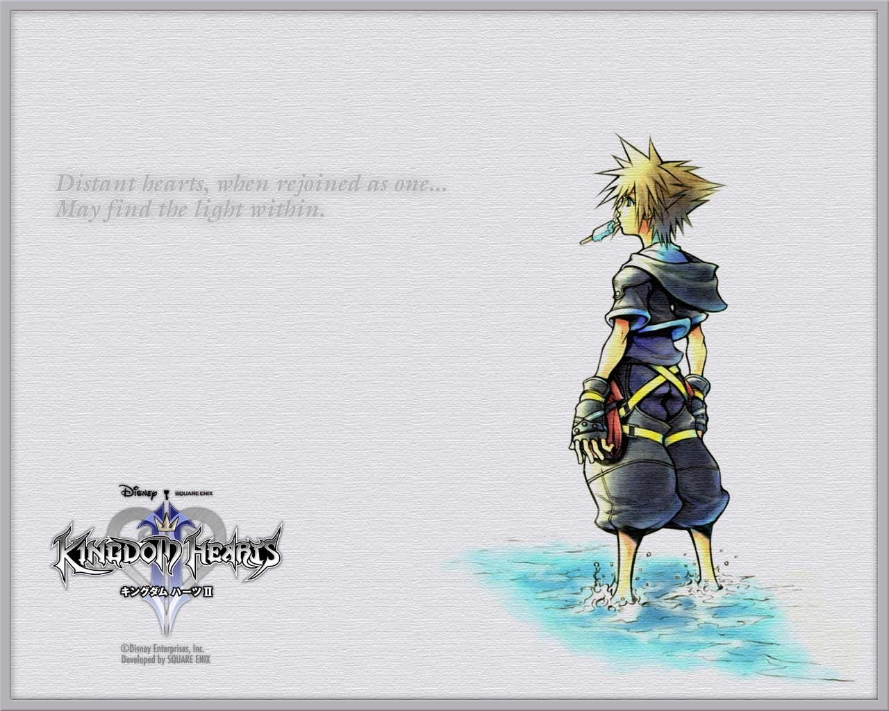 Kingdom Hearts 2