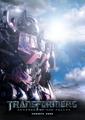 Transformers: summer 2009