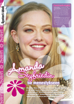 Amanda Seyfried wallpaper called Amanda Seyfried