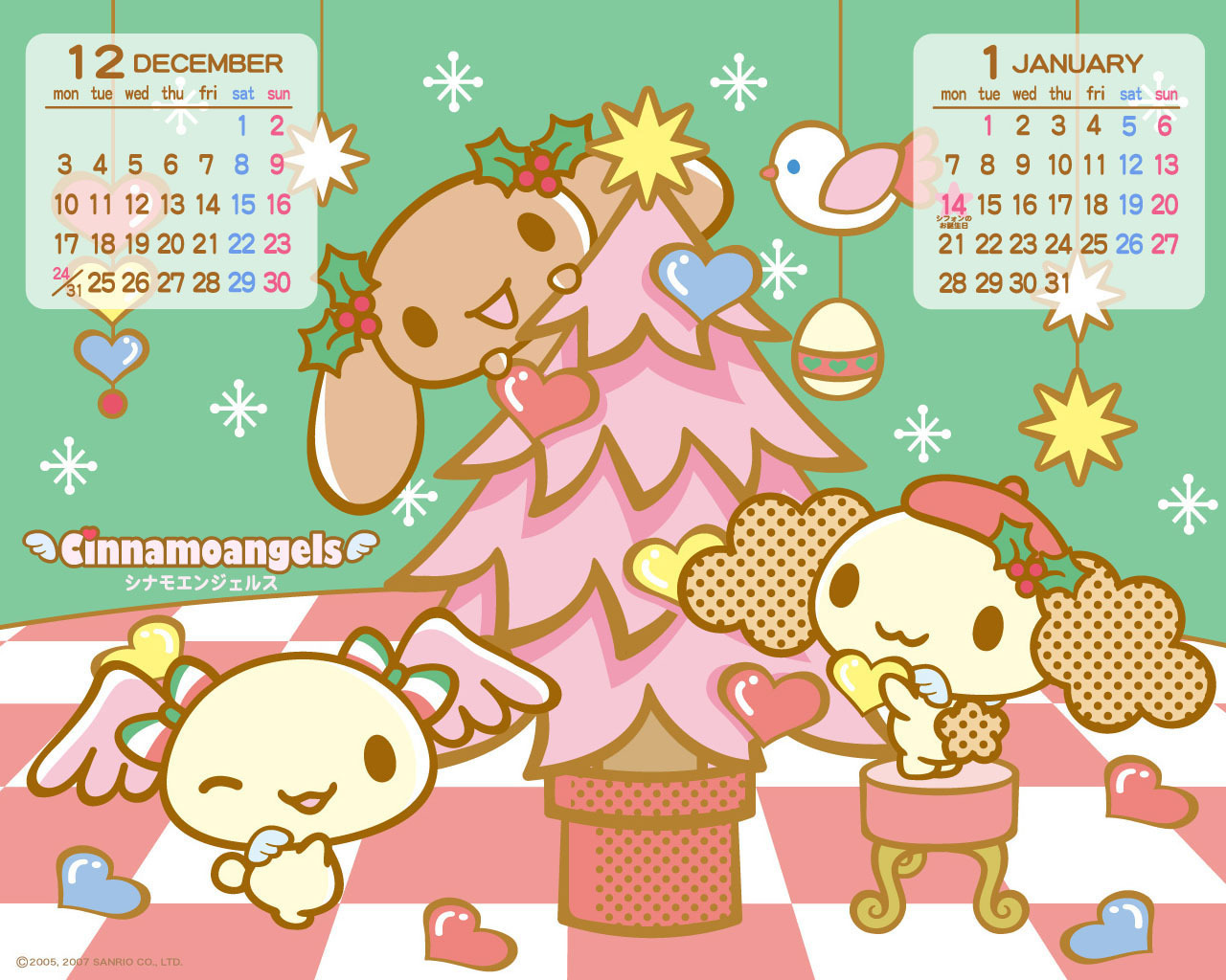 Cinnamoroll Images Cinnamoangels Calendar Wallpaper Dec Jan 2007 Hd