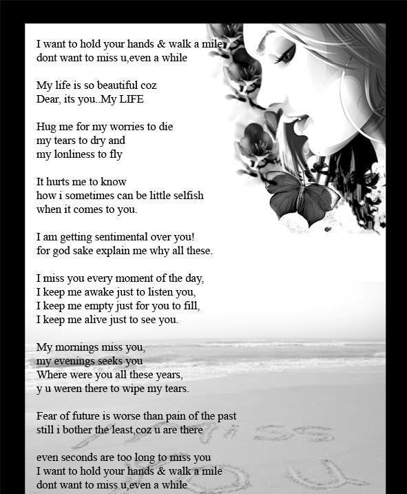 Creative poem