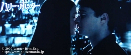 Half-Blood Prince-Kiss-Japanese Trailer - ginevra-ginny-weasley Photo