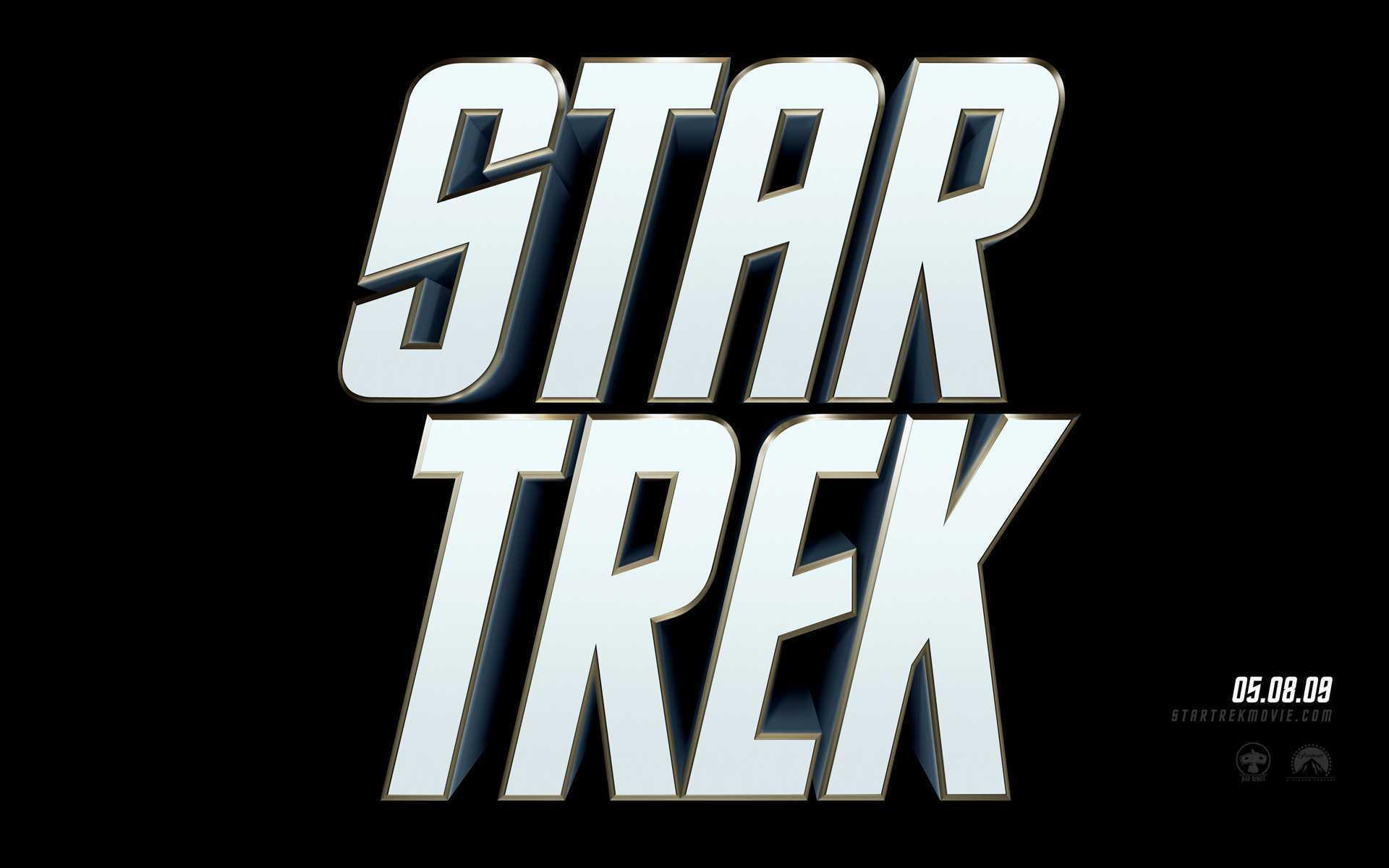 星, 星级 Trek