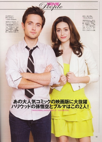 Emmy & Justin in Japanese magazine