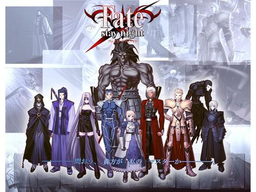 Fate\stay night - servants