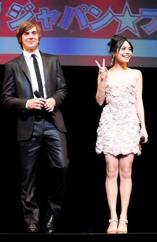 Jepun Premiere