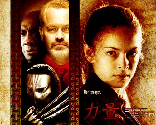 सड़क, स्ट्रीट Fighter: The Legend of Chun-Li