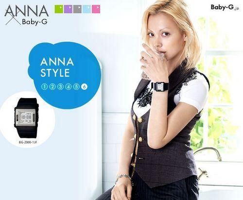 Anna:Baby-G