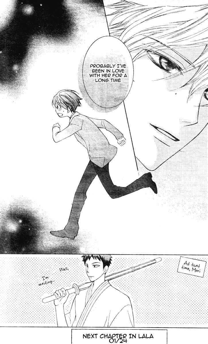 Tamaki likes Haruhi (2)