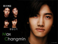 changmin - dbsk photo