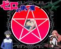 zero no tsukaima - zero-no-tsukaima wallpaper