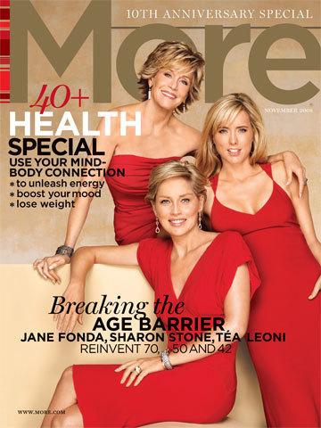 مزید Magazine