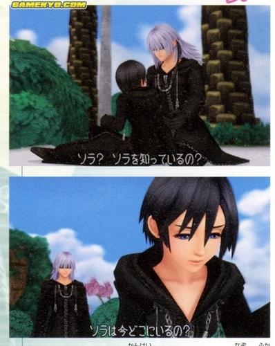 Riku and Xion...Did i already add this??