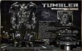 transformers - Tumbler wallpaper