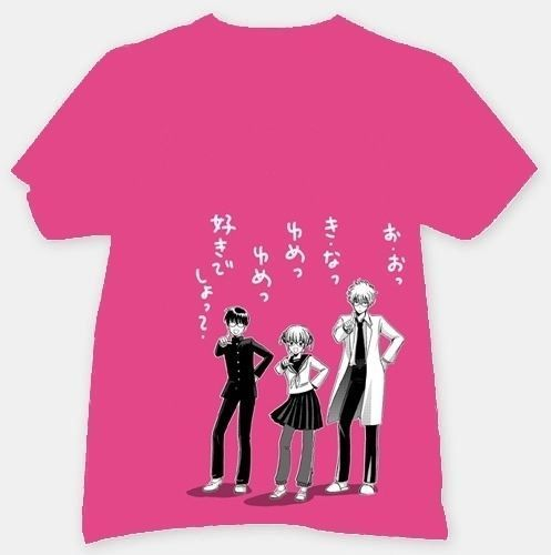 where to buy t-shirtswhere to buy the T shirtthat is a question   Gintama Fan Art A2N1KuV0