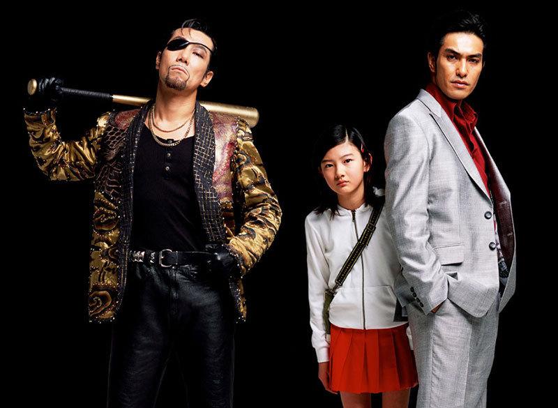 yakuza clothing style - photo #19