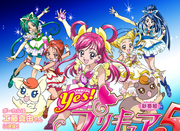 yes pretty cure