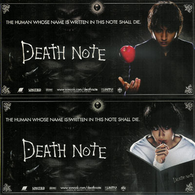 Death note movie- l & Light
