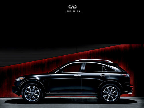Infiniti Wallpaper Probably Containing A Sedan And Coupe Called FX