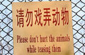 Worst translations ever