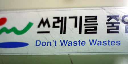 Unbelievable wallpaper called Worst translations ever