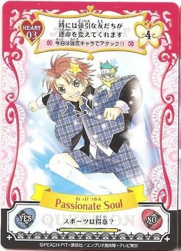 Passionte Soul