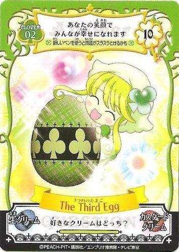 The Third Egg