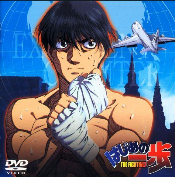 Anyone Ever Read The Boxing Manga(comic) Hajime No Ippo