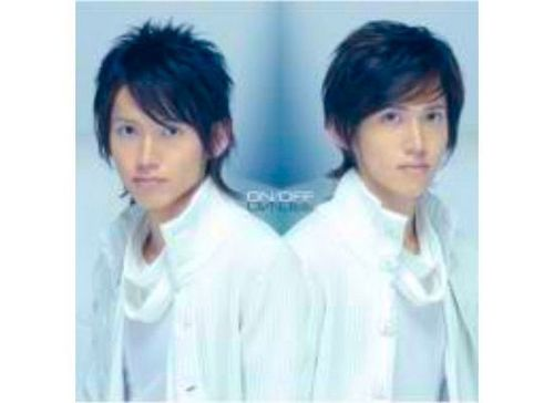 on/off sakamoto twins