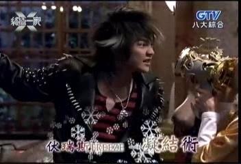 xfamily jiro wang