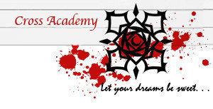 십자가, 크로스 Academy (Banner)