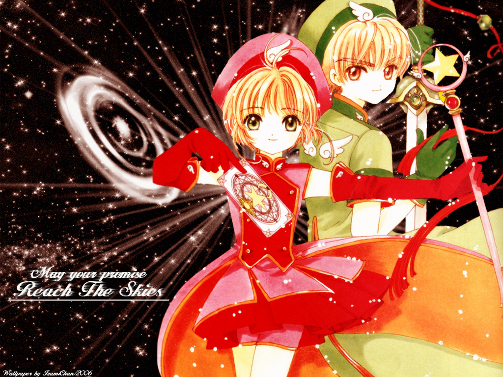 sakura and syaoran - photo #8