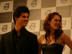 Twilight Press Conference Tokyo