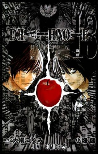 death note volume_13:How to read..