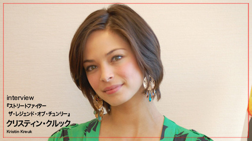 Kristin Kreuk: 2009 jalan Fighter: The Legend Of Chun-Li Jepun Press Junket