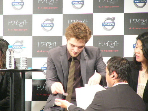 meer Tokyo Press Conference