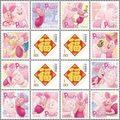Piglet-stamps - piglet photo