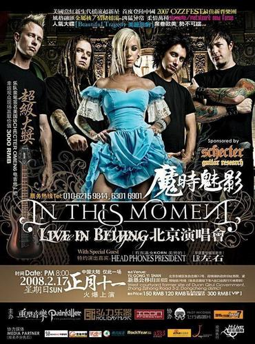 In This Moment achtergrond containing anime titled IN THIS MOMENT-Japan tour poster