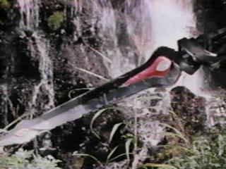 Psycho Sword