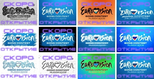 Eurovision Song Contest wallpaper titled Eurovision 2009