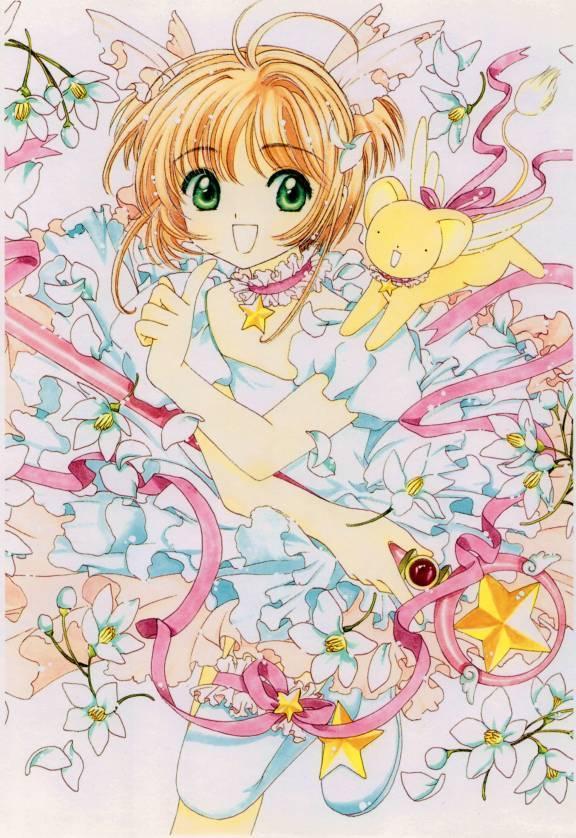 Sakura Cardcaptors