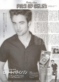 Different Japanese magazine scans - twilight-series photo