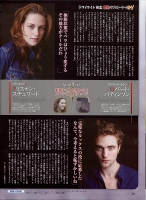 Different Japanese magazine scans