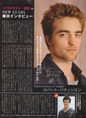Different Japanese magazine scans