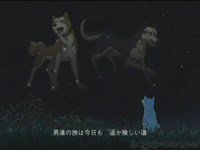 Ginga Densetsu Weed wallpaper entitled From Weed ending theme