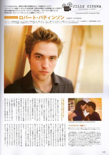 JILLE (Japan) - May 2009