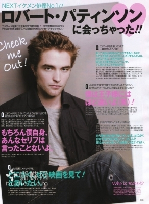 Japan magazine scan
