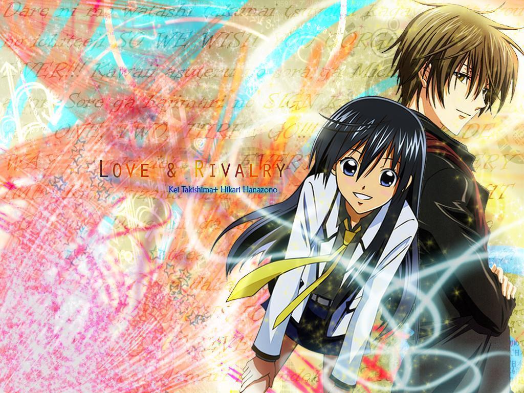 Love & Rivalry
