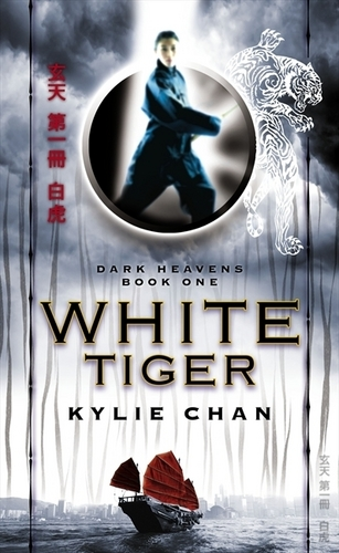 White Tiger Front Cover