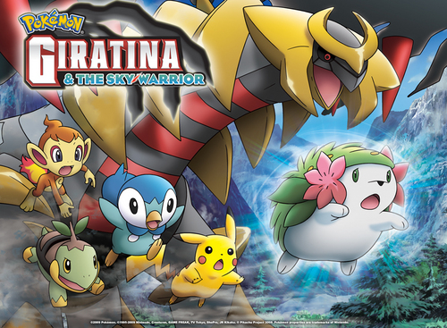 giratina movie wp no.2